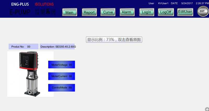 proimages/product/casm/CASM_hot04.jpg