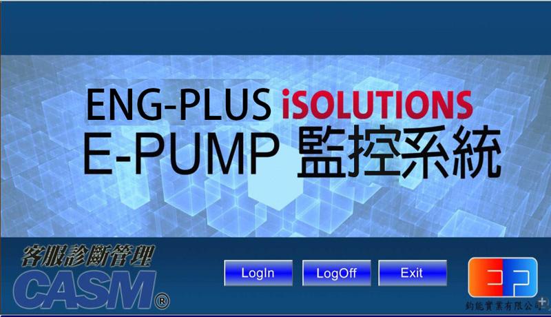 proimages/product/casm/CASM_hot05.jpg
